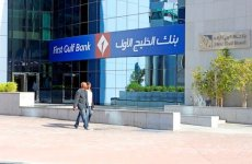 First Gulf Bank To Set Up $1.07bn Sukuk In Malaysia