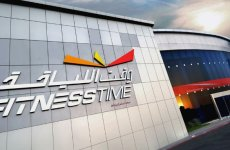 Bahrain's Investcorp Acquires 25% Stake In 'Fitness Time' Operator