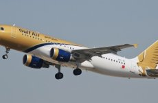 Gulf Air To Drop Three Routes