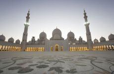 Eid Holidays Announced In UAE