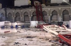 Saudi court clears Binladin staff in Makkah crane collapse case