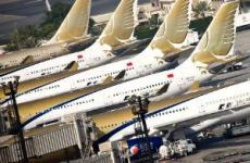 Gulf Air Announces New Flights Across The Region