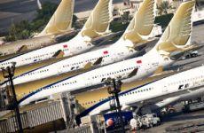 Bahrain's Gulf Air To Downsize
