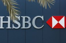 HSBC Barred From Taking New Funds In Saudi Arabia