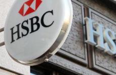 HSBC's Oman Merger Halted