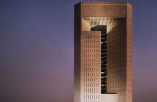Jeddah's Islamic Development Bank Sells $1bn Sukuk