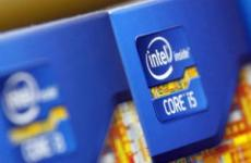 Intel Posts 12.5% Fall In Q2 Profit