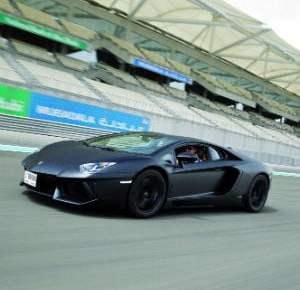 Review Lamborghini Aventador Lp 700 Gulf Business