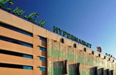 Abu Dhabi's LuLu reveals plans for seventh Saudi hypermarket
