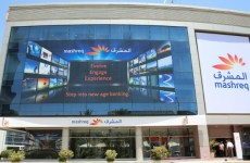 Dubai's Mashreq Q3 net profit slips 7.6% as fee incomes fall