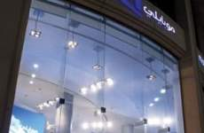 Saudi's Mobily Raises Capital With Bonus Share Offer