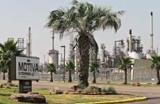 Shell, Saudi Aramco to split Motiva assets in April 2017