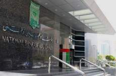 National Bank Of Abu Dhabi Q1 Profit Up 36%