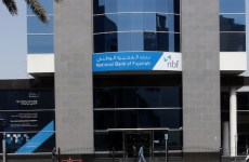 National Bank of Fujairah May Tap Capital Markets In Medium Term – CEO