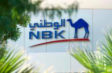 NBK Reports Flat Profit Growth For 2012
