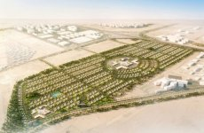 Nakheel Launches New Mega Villa Project In Dubai
