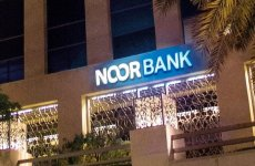 Dubai's Noor Bank Sets Price Thoughts For $500m 5-yr Debut Dollar Sukuk