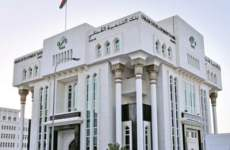 Oman Development Bank Considers Islamic Window