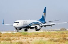 Oman Air Flight Tyres Burst Upon Landing In Delhi