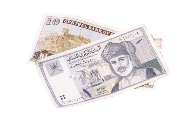 Top 20 salaries in Oman 2018 - Gulf Business