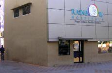 UAE's Abraaj and UK's CDC Invest $17.5m In India's Rainbow Hospitals