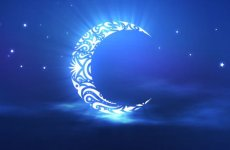 Saudi Supreme Court asks Muslims to spot Ramadan crescent