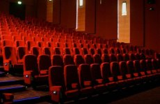 Saudi sovereign fund plans cinema venture
