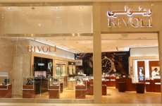 Dubai Holding Arm Plans To Sell Stake In Rivoli Group