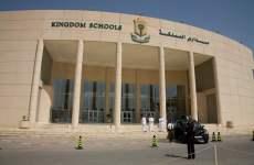 72,000 Saudi female graduates apply for just 5,000 education posts
