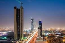 IMF backs Saudi's new economic reform plan