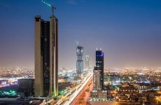 Saudi Central Bank bans betting against riyal peg