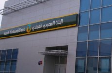 Saudi Hollandi Bank Q1 Net Profit Rises 20%