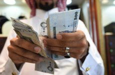 Saudi sets record with mammoth $17.5bn bond issue