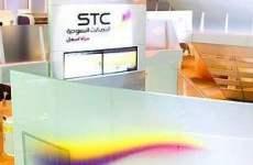 Saudi Telecom Q3 Profit Up 25%