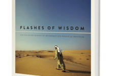 Sheikh Mohammed's latest book Flashes of Wisdom hits shelves