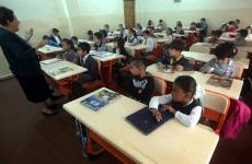 Dubai schools allowed to raise fees by 6.4%