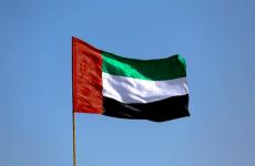 UAE soldier killed in Saudi accident