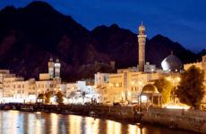 Oman's shoura council votes for 3% hike in corporate tax