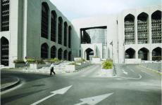 UAE Central Bank eyes new regulation for lenders