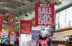 Dubai Shopping Festival: 45% of UAE residents overspent by Dhs 1,000