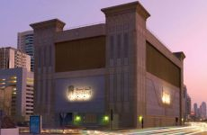 Tabreed's Unit Plans Dhs549m District Cooling Plant in Saudi