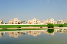 Dubai's Victory Heights Project Completed