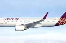 Tata and Singapore Airlines Unveil Vistara