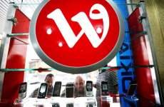 Kuwaiti Telco Wataniya Names Thani As New CEO