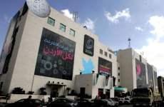 Telecoms Firm Zain Saudi Posts Narrowed Q2 Net Loss