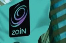 Zain Announces New Chief Executive And COO