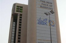 Kuwait's Al Ahli Bank Appoints Former Gulf Bank Head As CEO
