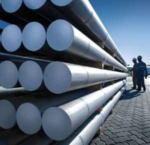 Aluminium Bahrain Q2 Profit Falls 49% - Gulf Business