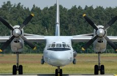 Saudi Arabia To Build Planes With Ukraine's Antonov