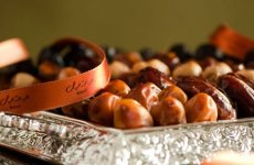 Gourmet Date Company Bateel Agrees L Capital Asia Partnership